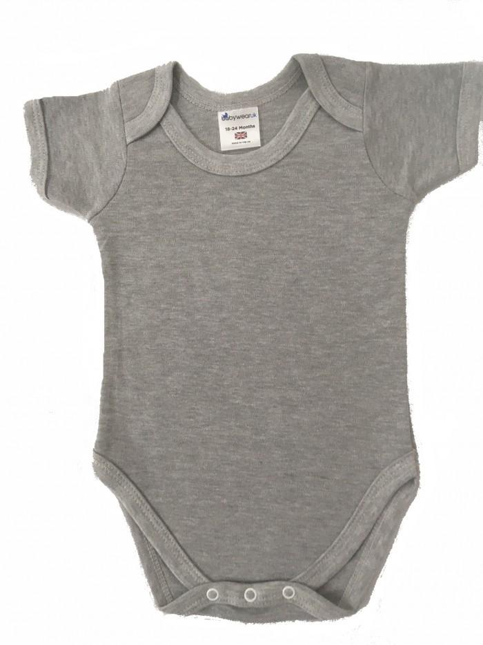 British made 0//3 months BabywearUK Royal blue sleepsuit